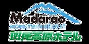斑尾高原ホテル ロゴ