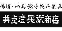井上彦兵衛商店ロゴ