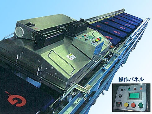 全自動自走式乾燥機 AMD1060型