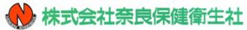 株式会社奈良保健衛生社
