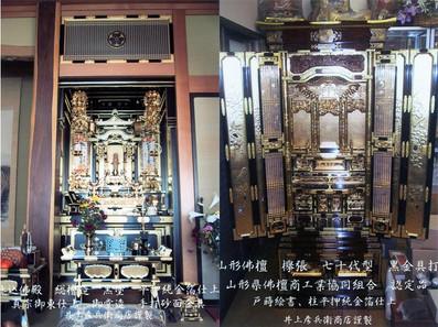 二つの豪華な仏壇