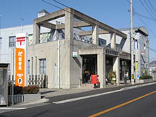 JP播磨新宮郵便局