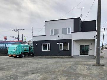 釧路環境衛生企業組合社屋