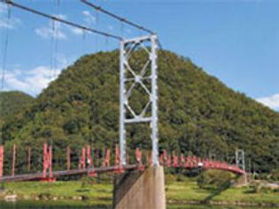 東山公園橋