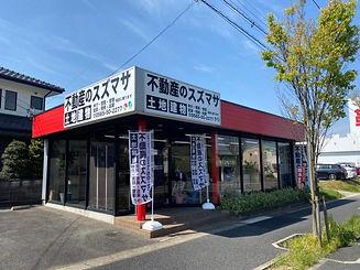 株式会社スズマサ渋谷店
