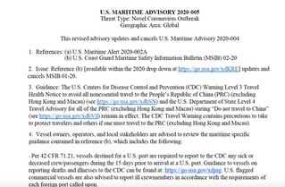 U.S. Maritime Advisory 2020-005 - Novel Coronavirus (2019 nCoV)