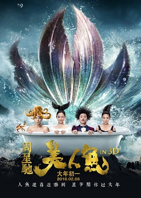 Mermaid_2016_film_poster