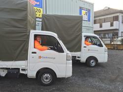 Storage Facility in Kawaguchi