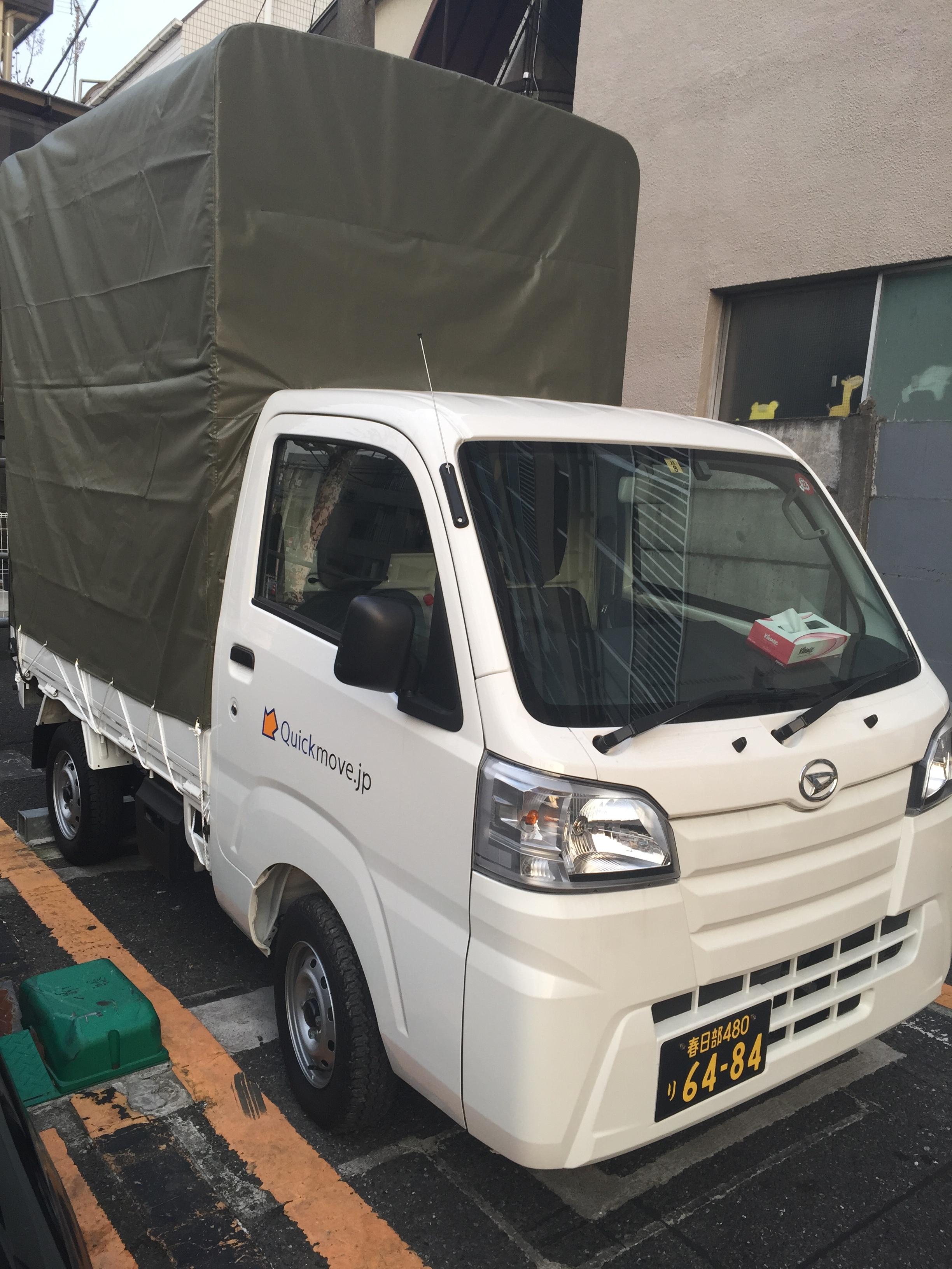 Trucks are 200x200x140 cm
