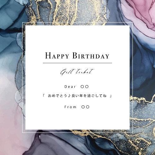 眉毛ケア&まつげエクステ Gift Ticket