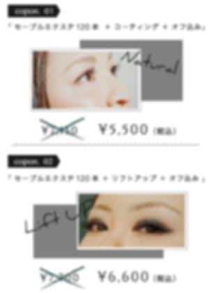 looper&_coupon.jpg