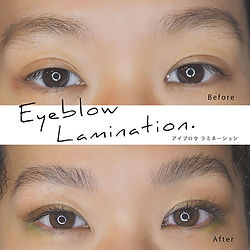 恵比寿Looper& アイブロウスタイリング ブロウラミネーション 眉毛パーマ