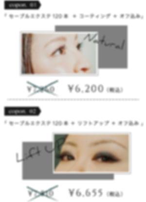 looper_coupon_1.jpg
