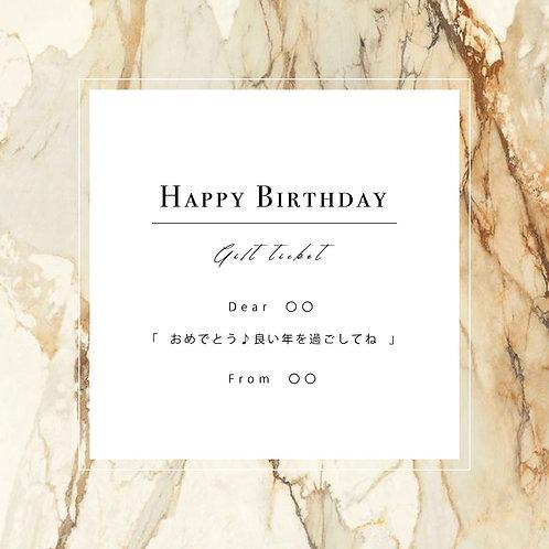 Gift Ticket「まつげエクステデザイン+アイブロウスタイリング」