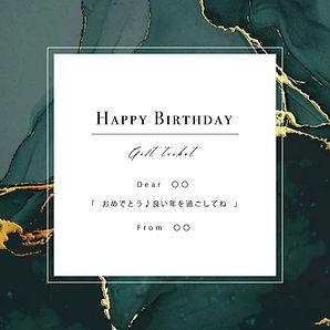 looper_gift_A1.jpg