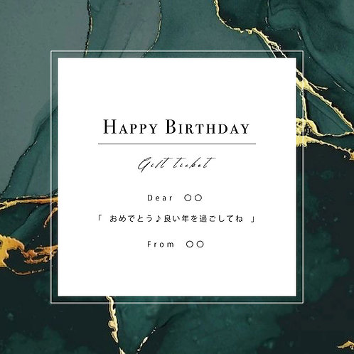 Gift Ticket「まつげエクステデザイン」