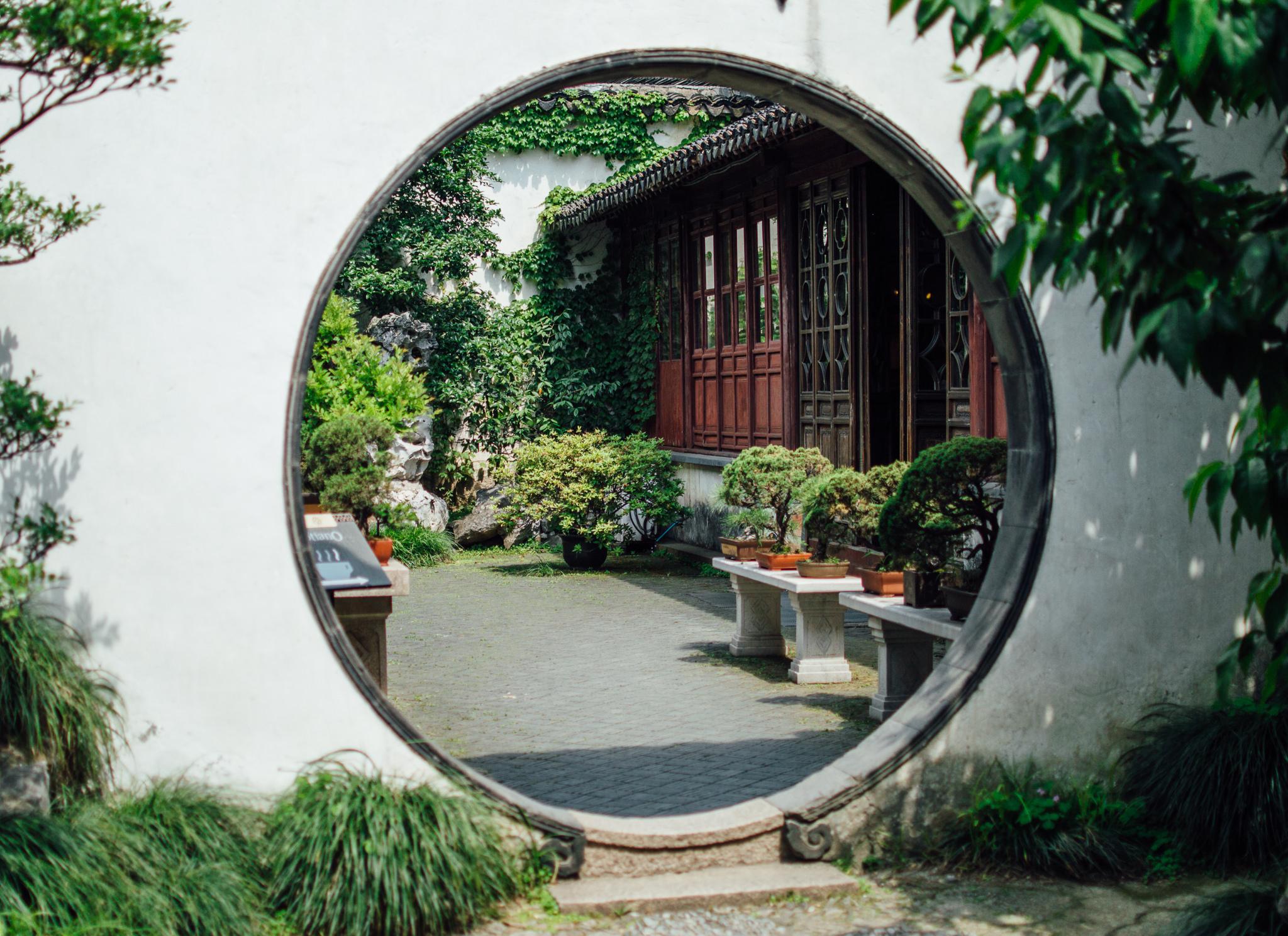 Jardin de Chine.