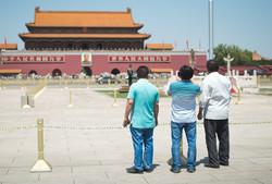Tian'anmen.