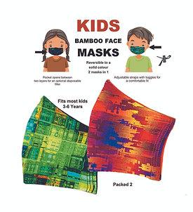 KIDS Double Layer Masks (2)Rainbow