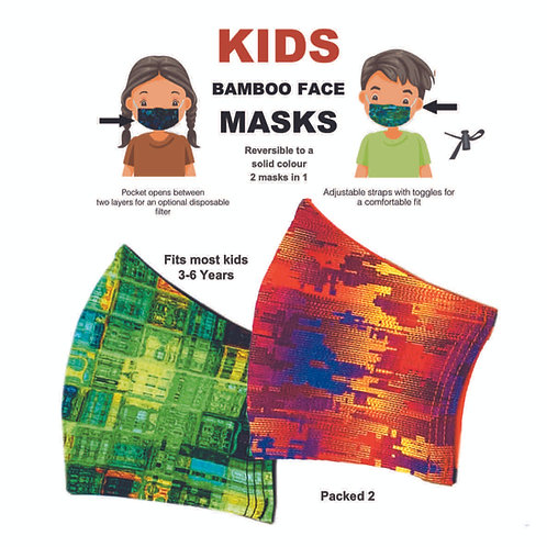 KIDS Double Layer Masks (2)Rainbow