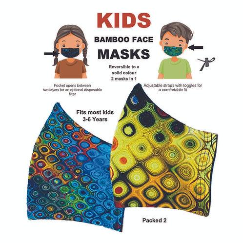 KIDS Double Layer Masks (2)Snake Bite
