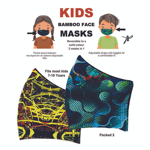 KIDS Double Layer Masks (2) Galactica