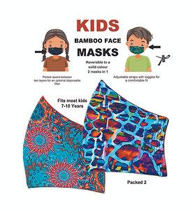 KIDS Double Layer Masks (2) Aurora