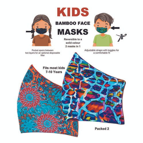 KIDS Double Layer Masks (2) Aurora