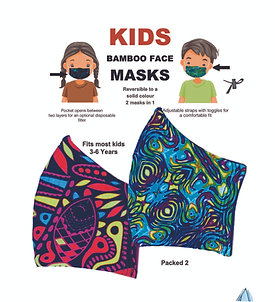 KIDS Double Layer Masks (2)African Jungle