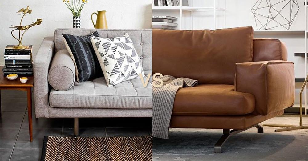 Кожен или тапициран диван