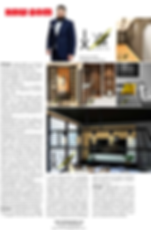 НАШ ДОМ IXDesign интериорен дизайн
