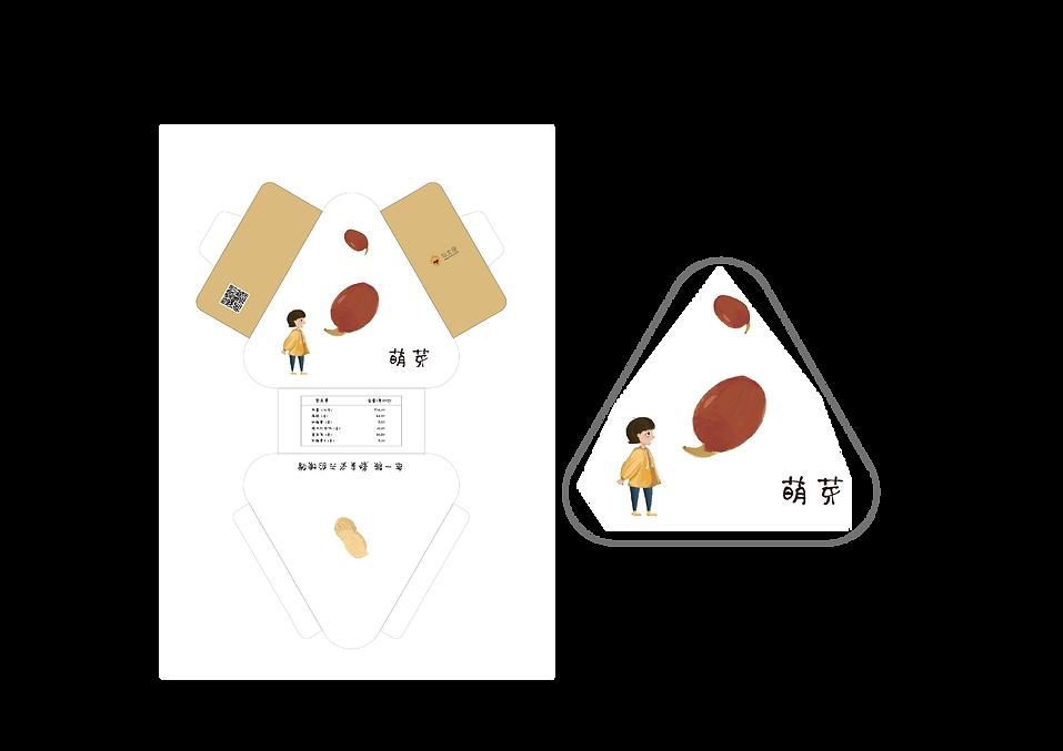 萌芽插图-01.png