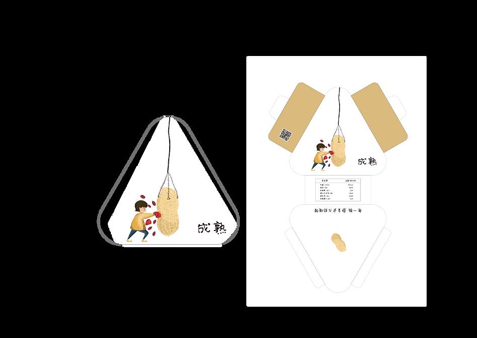 成熟插画-01.png