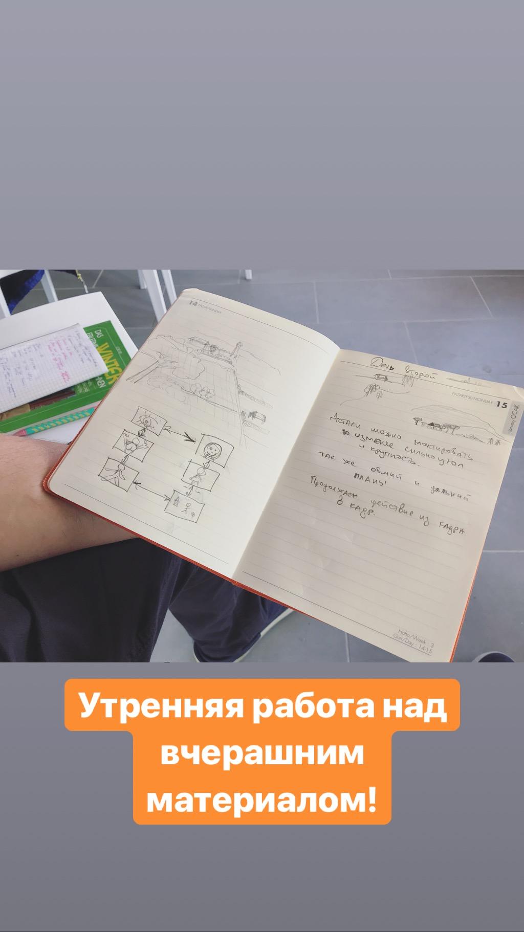 2018_04_05_IMG_0472