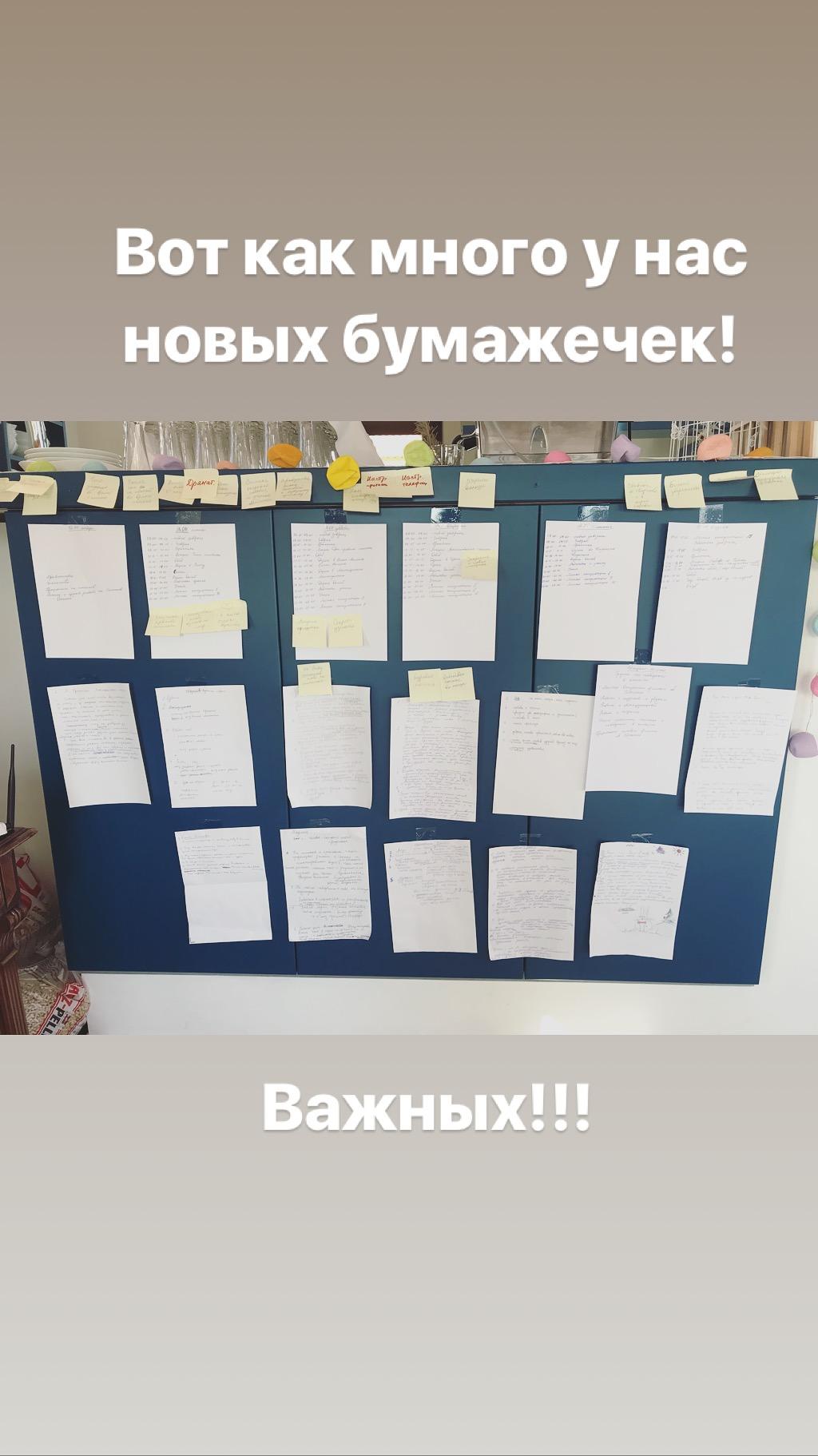 2018_04_13_IMG_1463