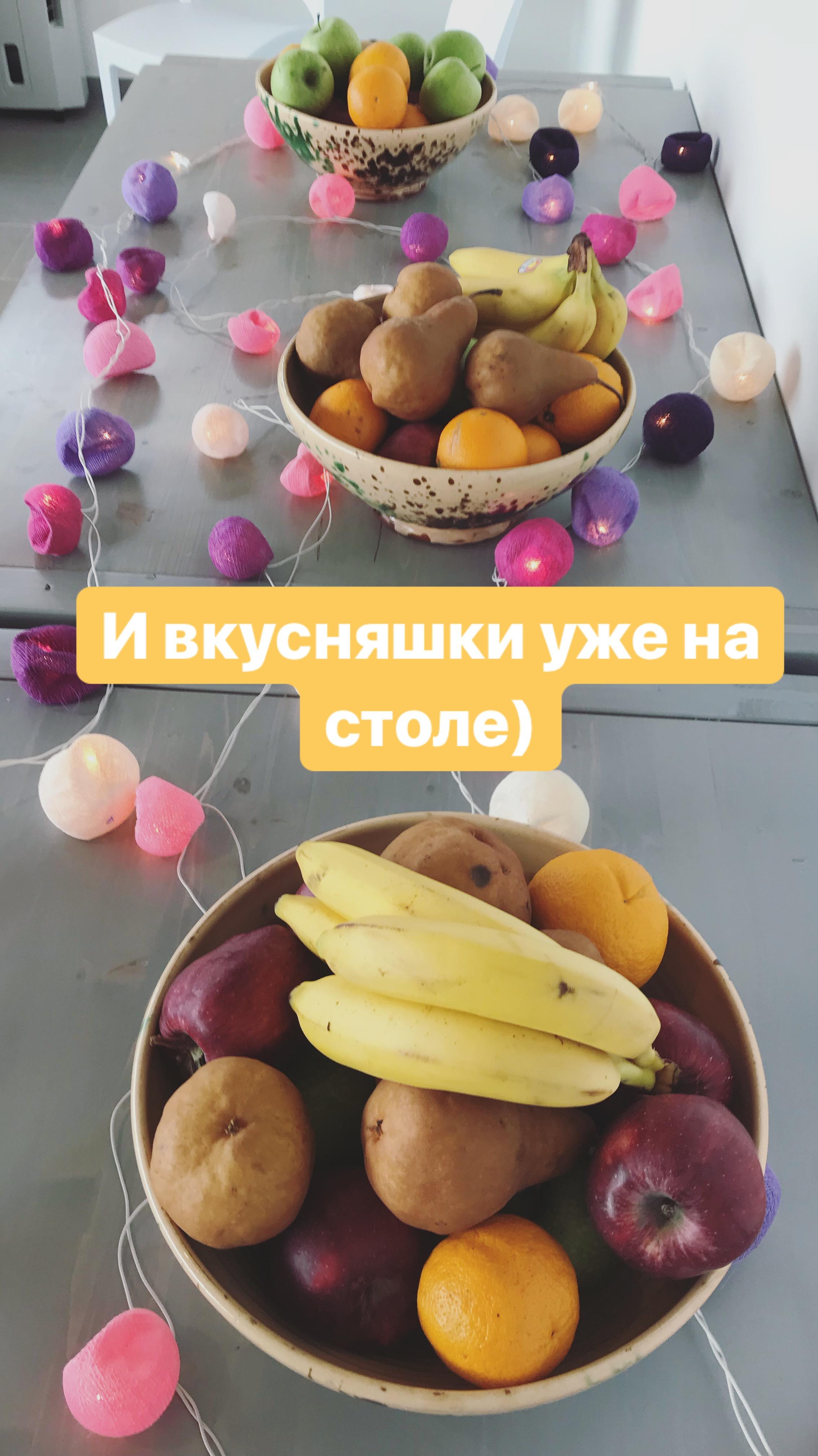 2018_04_12_IMG_1253