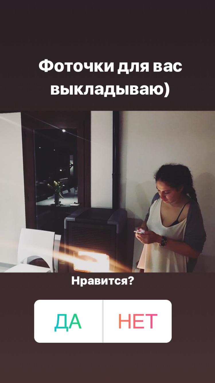 2018_04_03_IMG_0240