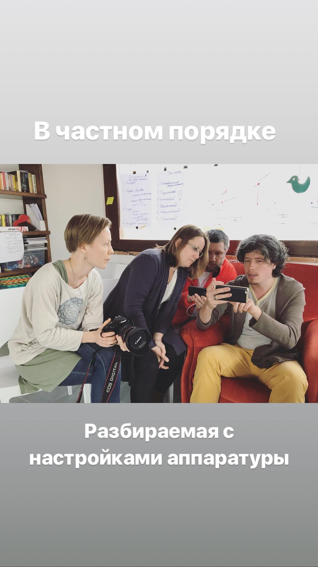 2018_04_13_IMG_1470