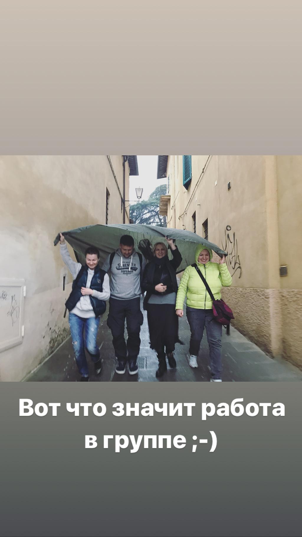 2018_04_04_IMG_0337