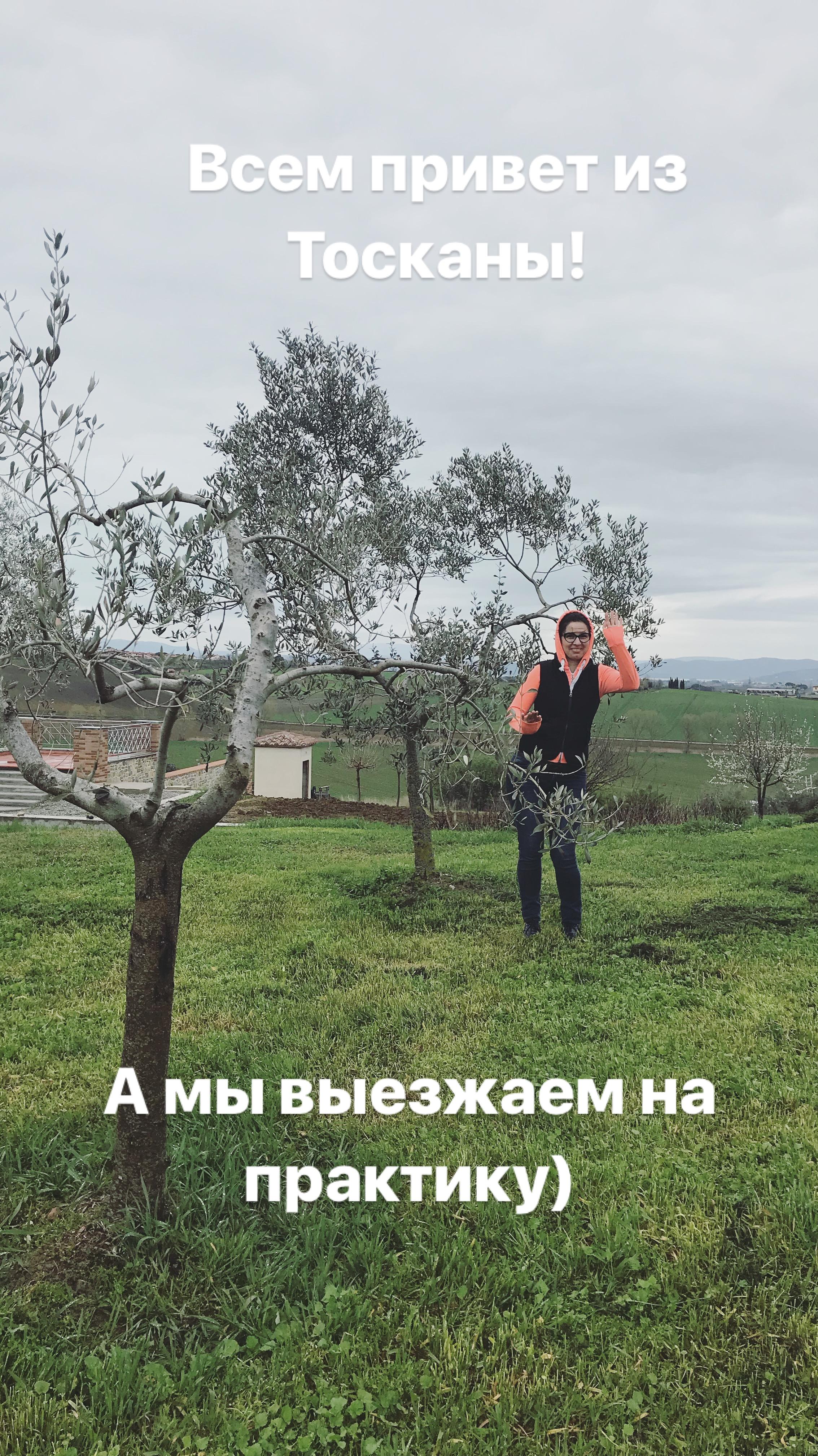 2018_04_04_IMG_0276