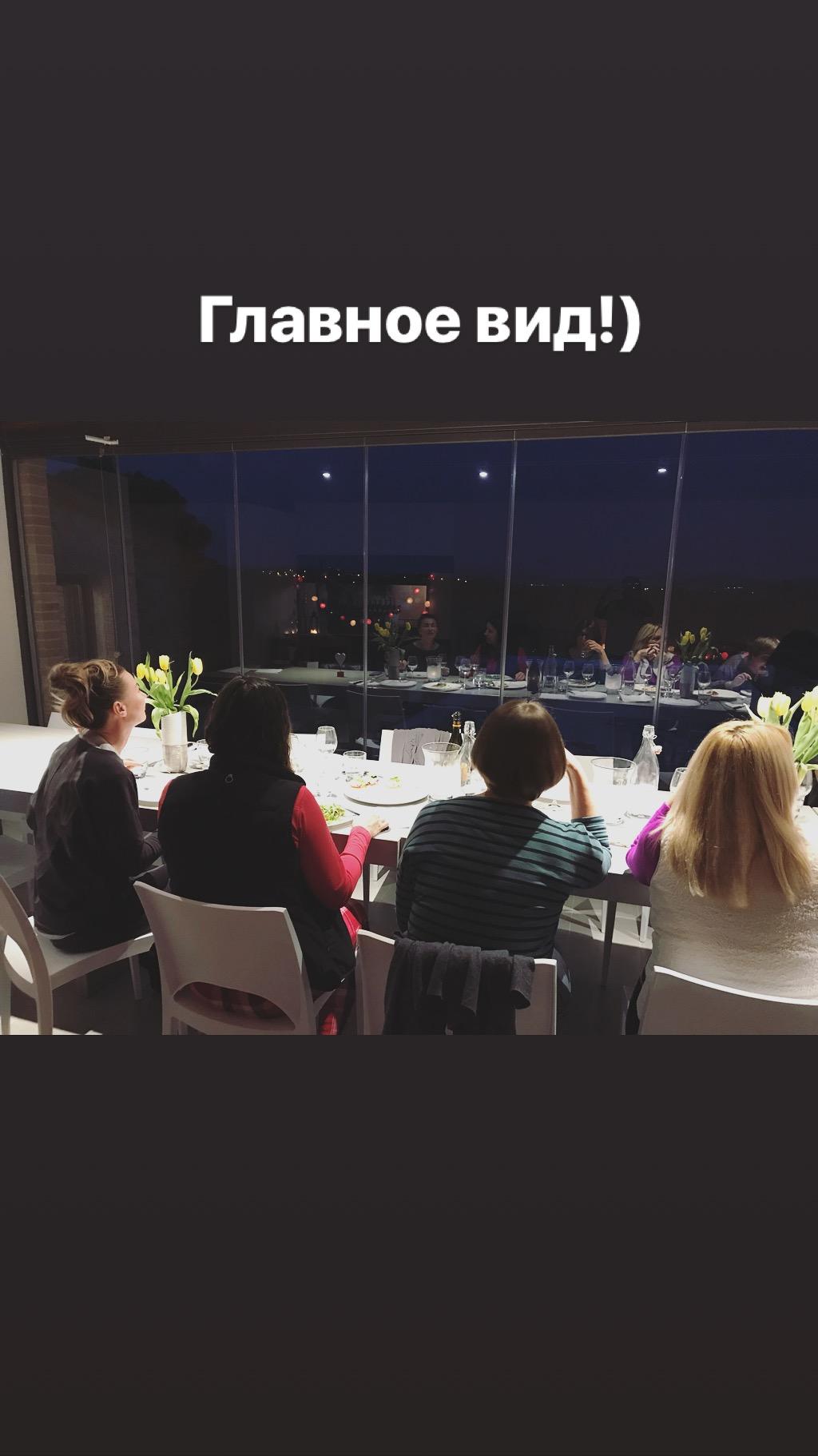 2018_04_03_IMG_0218