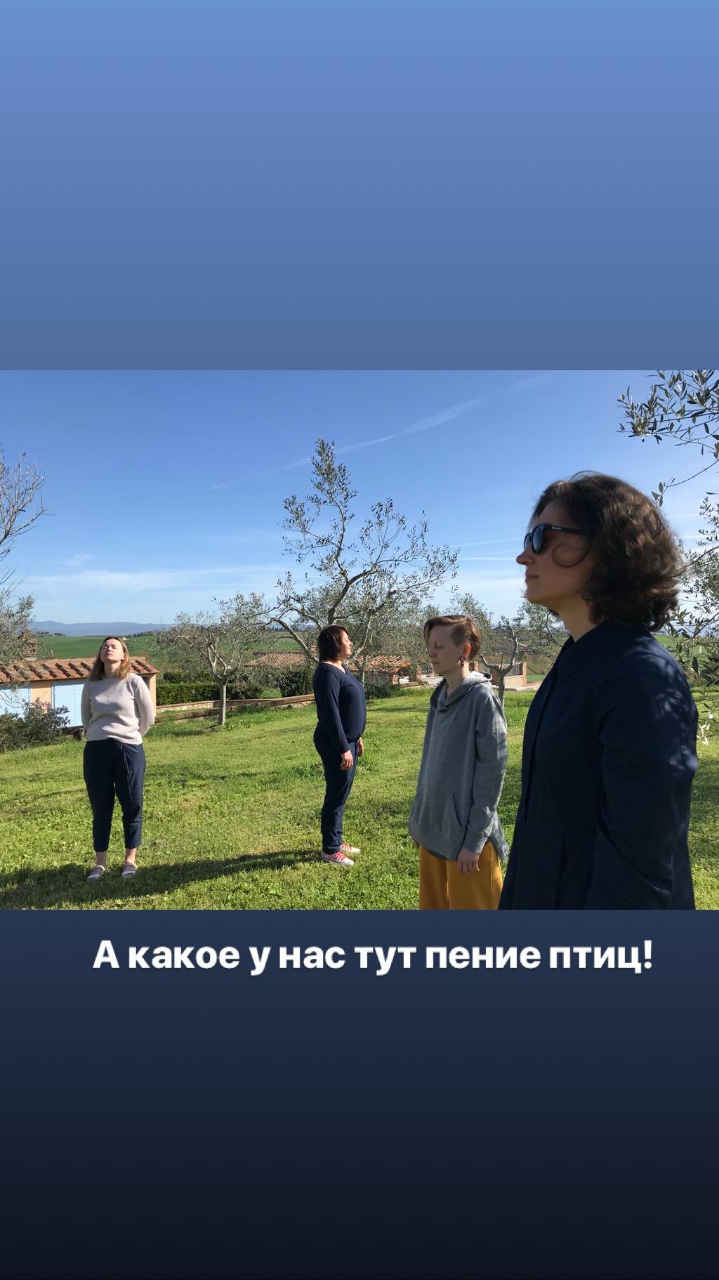 2018_04_14_IMG_1553