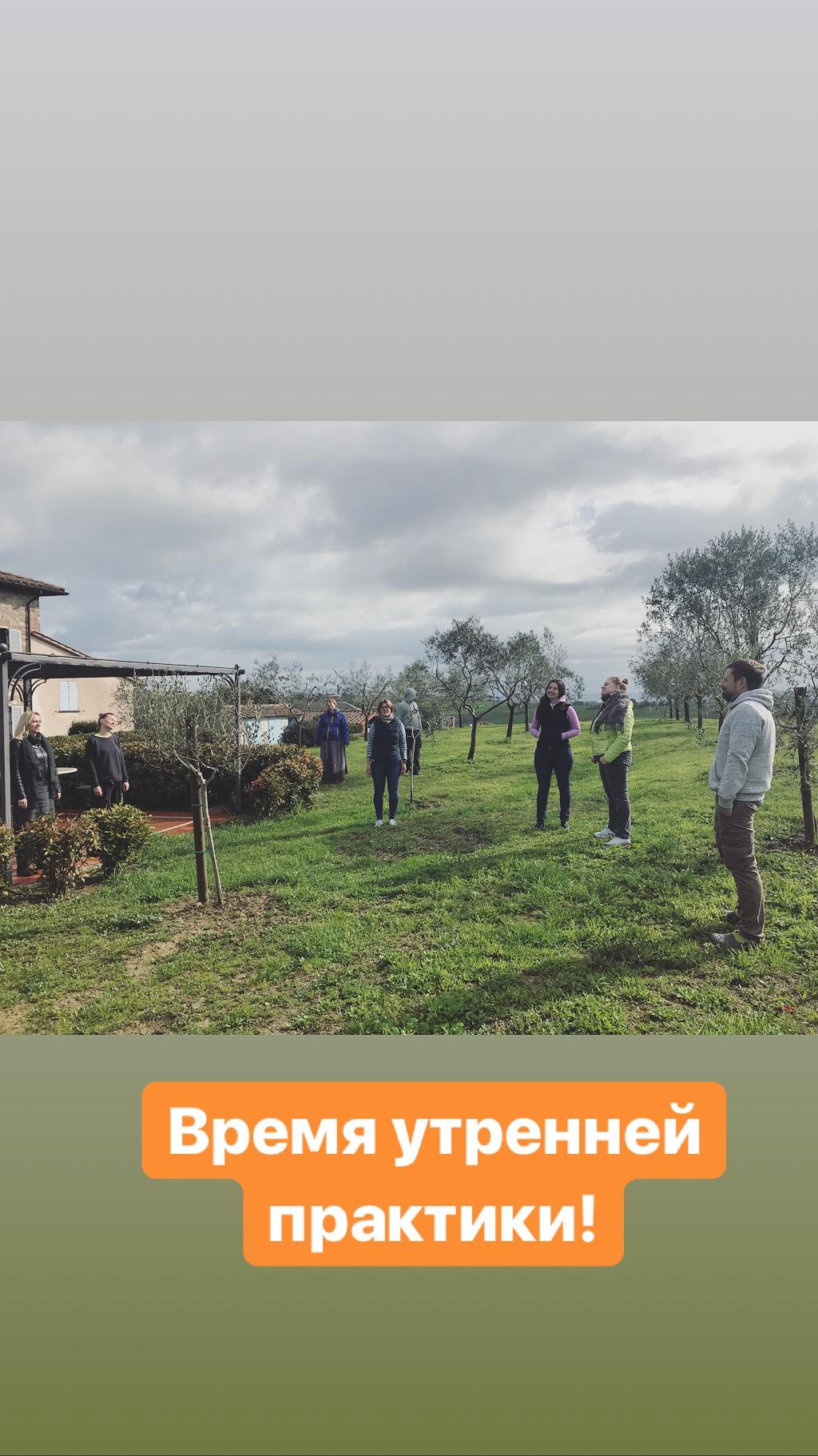 2018_04_05_IMG_0469