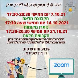 WhatsApp Image 2021-08-23 at 13.31.47.jpeg