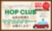 yasaka_delivery.jpg