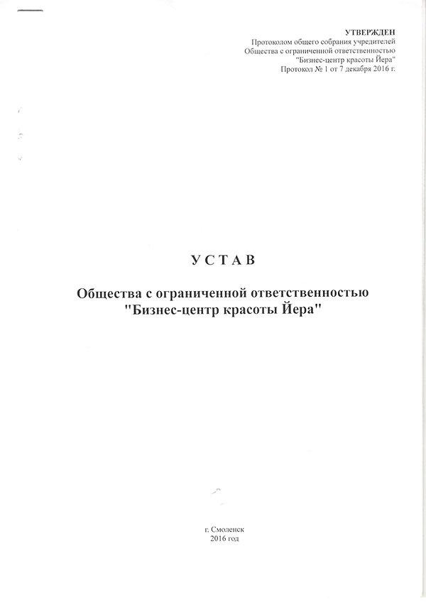 6 (1).jpg
