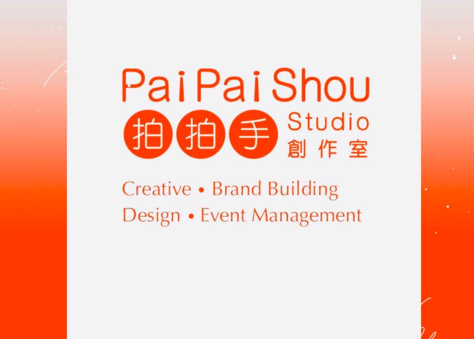 paipaishouwebsitelogo_edited.jpg