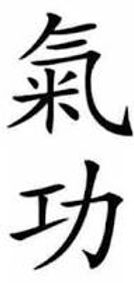 ideogramme qi gong