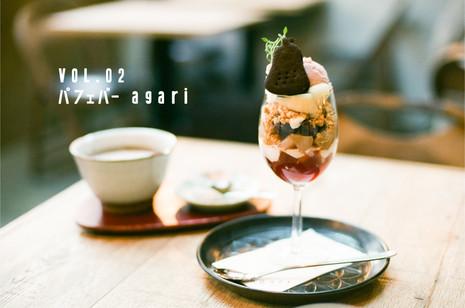 no2_agari