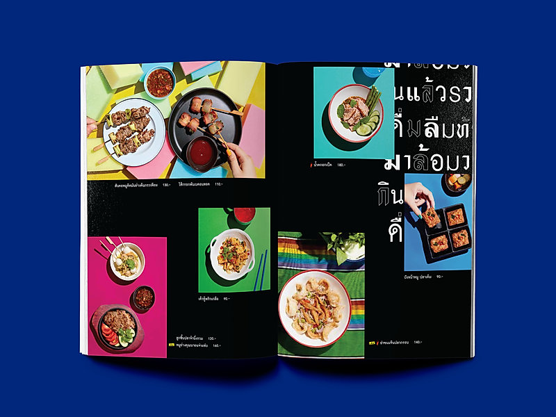 A5 Magazine MockUp_.jpg